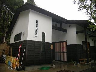 見高入谷高原温泉 (玄関)
